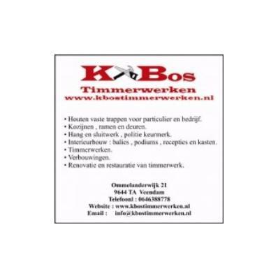 K Bos Timmerwerken & Interieurs