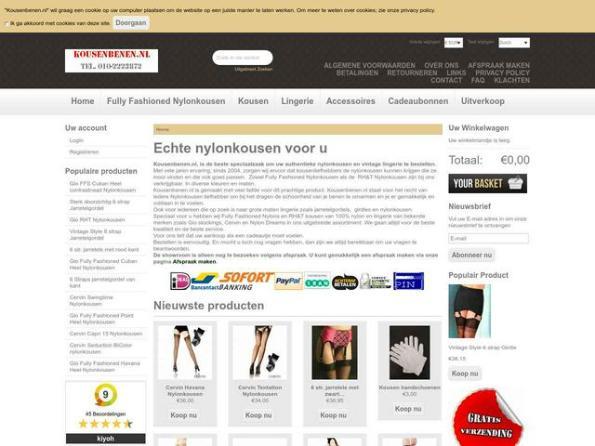 Afbeelding van Verkerk Webdesign en Services